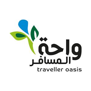 Traveller Oasis