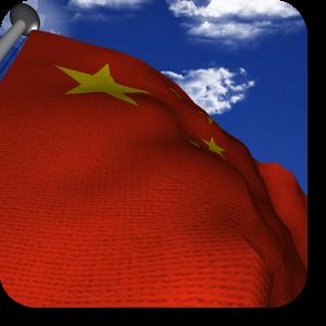 China Flag + LWP