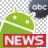 Mobile News (ABC)