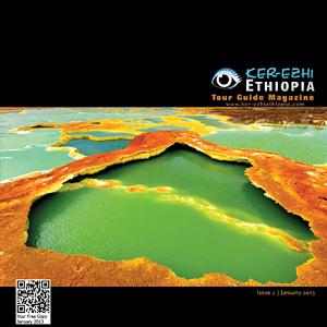 Ker-Ezhi Ethiopia Issue - 2