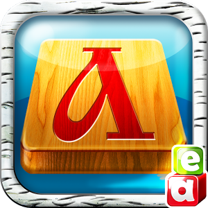 Learn ABC Letters