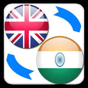 Indian English Translator