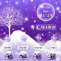 CUKI Themes Winter Landscape