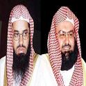 القران كامل الشيخ سديس والشريم