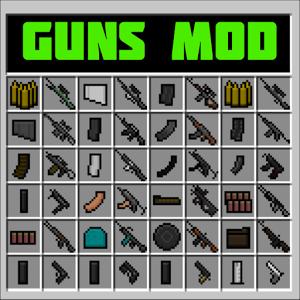 скачать паки оружия для фланс мода на minecraft 172 #5