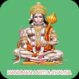 Hanuman Aarti & Chalisa aarti hanuman passwords