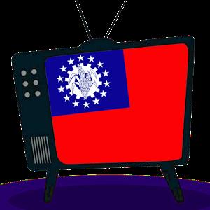 Myanmar Live Tv