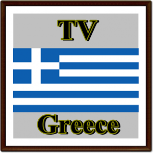 Greece TV Channel Info