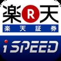 iSPEED 株取引・投資情報