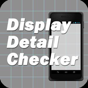 ディスプレイ詳細取得 D.D.Checker