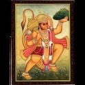 Hindu Hanuman Live Wallpaper