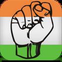 RTI - Right To Information Pro digital information