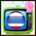 Thai TV Pro (230 Channels)