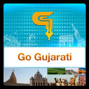 Go Gujarati gujarati