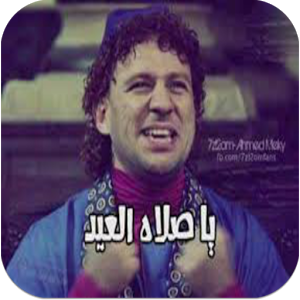 كومنتات الفنان الكوميدى أحمد مكى للفيس بوك 6