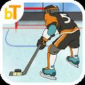 Hockey Shooter