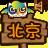 GYOYO[CH]_Beijing_HVGA