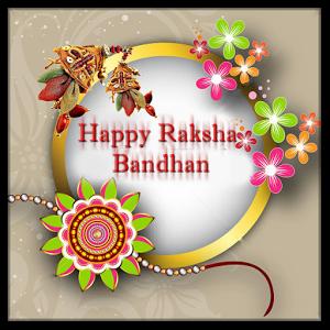 Rakhi Special Cards