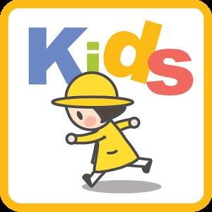 올케어키즈!유치원, 어린이집 필수 앱!!