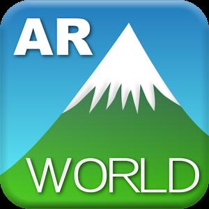 AR Peaks