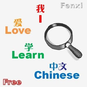 Fenxi Learn Chinese