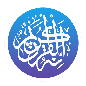 Muslim Quran Pro- Tafsir koran
