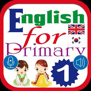 English for Primary 1 Korean