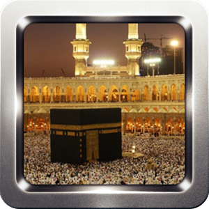 Kaaba Mecca Wallpapers