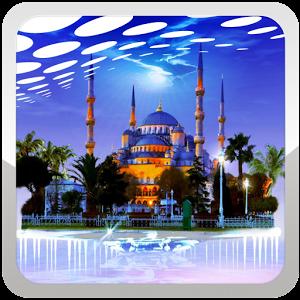 Best Adhan - Athan athan islamway