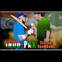 Cricket Vs Indo Pak