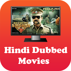 Hindi Dubbed Movies HD english dubbed anime movies