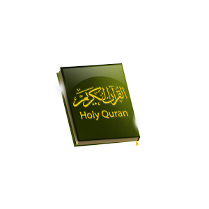Quran MP3 With Korean