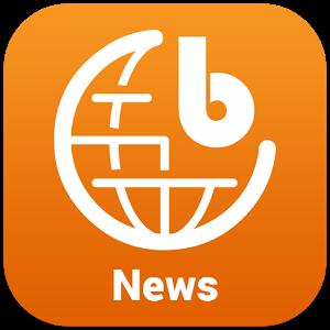 News Billa - Business News B2B
