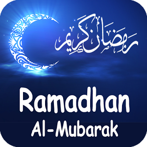 Ramadhan 2015 Wishes Cards