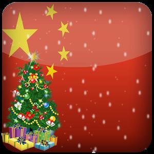 China Xmas Online Radios