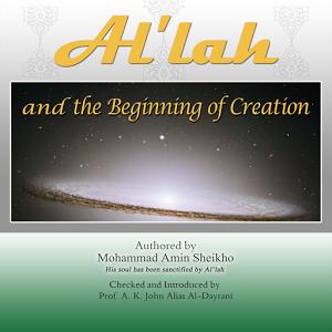 The Beginning of Creation