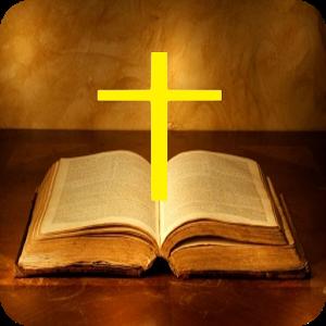 Holy Bible - Bible Reader