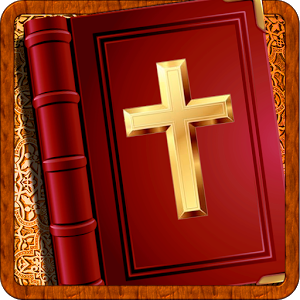 Jewish bible in english free