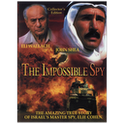 The Impossible Spy Movie