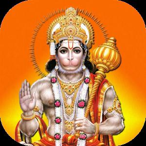 Hanuman Aarti - Bhaktigeet aarti hanuman passwords