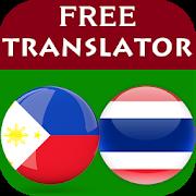 Filipino Thai Translator