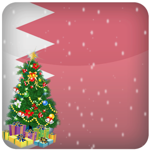 Bahrain Xmas Online Radios radios xmas