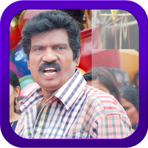 Download Tamil Mp3 Songs Tamil Ringtones