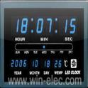 Desktop Digital Clock