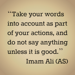 Words Of Imam Ali As imam