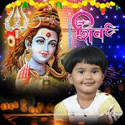 Lord Shiva photo Frame