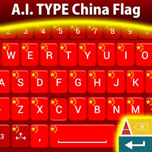 A. I. Type China Flag