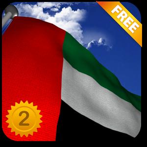 UAE Flag - LWP flag