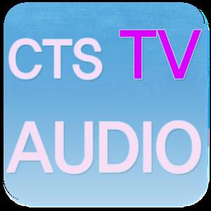 CTS TV AUDIO audio