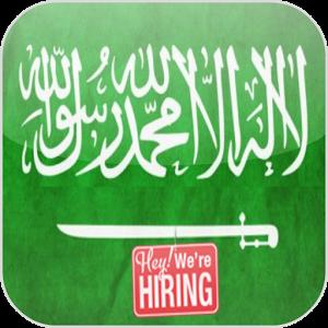 KSA Jobs- Jobs in Saudi Arabia